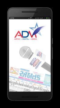 Abatak Media poster