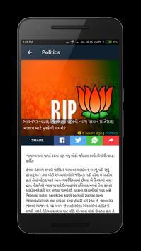 Abatak Media apk screenshot