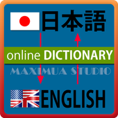 Japanese English Dictionary Ma icon