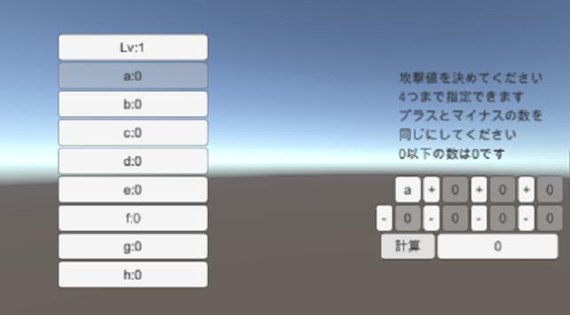 しんうち screenshot 1
