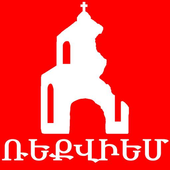 Requiem icon