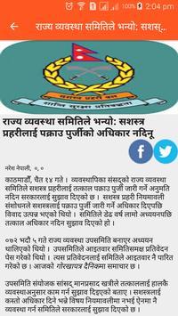 Radio Appan Mithila 94.4 screenshot 2