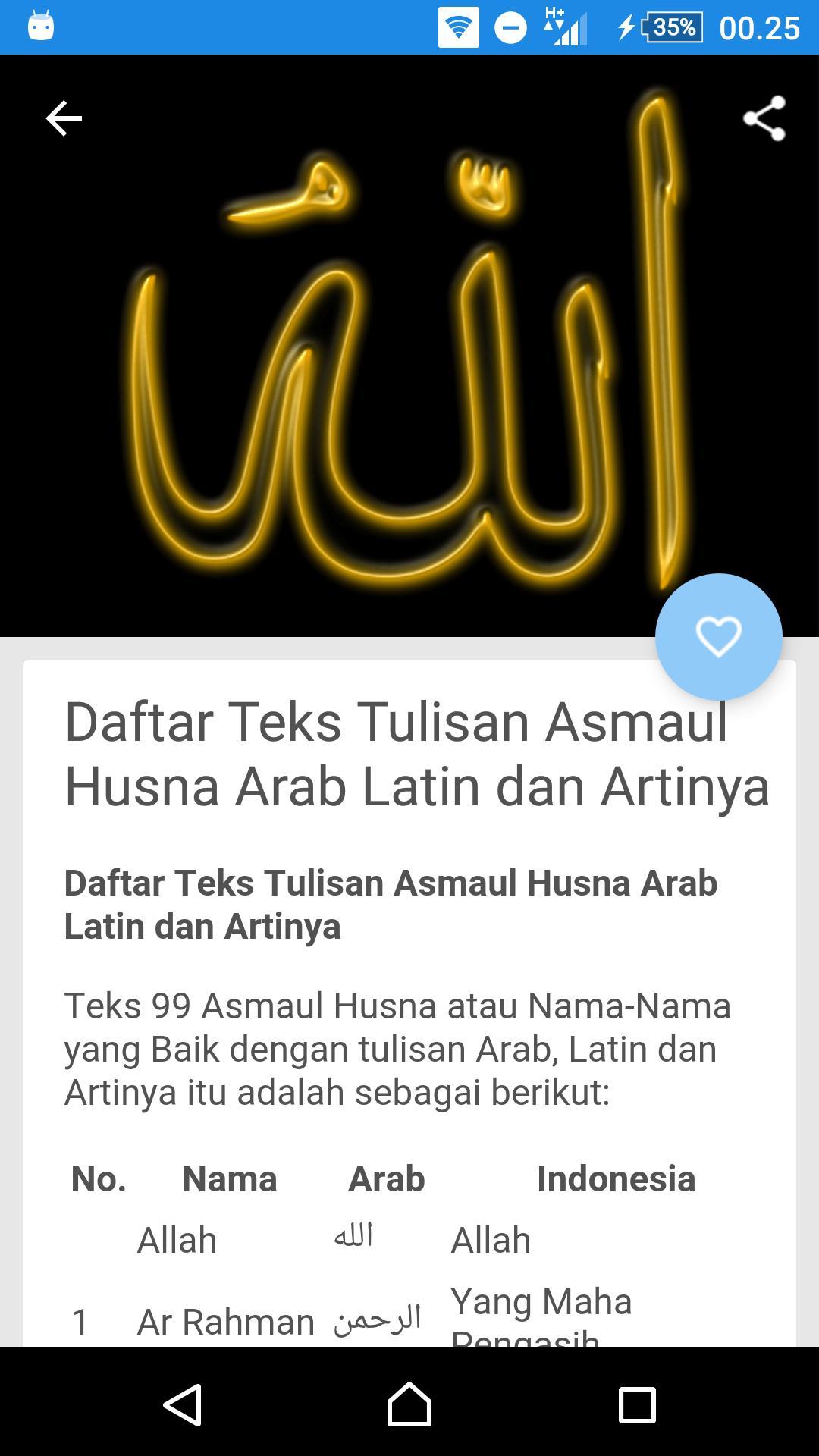 99 Asmaul Husna Latin Arab Para Android Apk Baixar