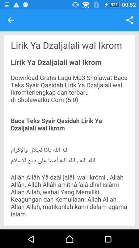 Sholawat Habib Syech Bin Abdul Qodir Assegaf For Android Apk Download