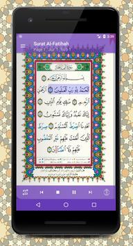 Mushaf poster