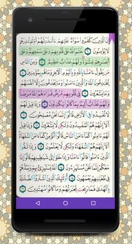 Mushaf screenshot 10