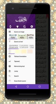 Mushaf screenshot 1