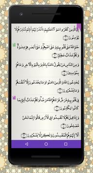 Mushaf screenshot 8