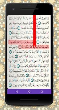Mushaf screenshot 9