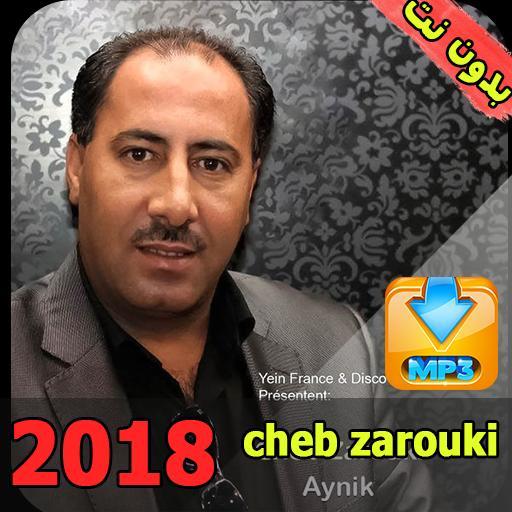 2013 TÉLÉCHARGER ZAROUKI