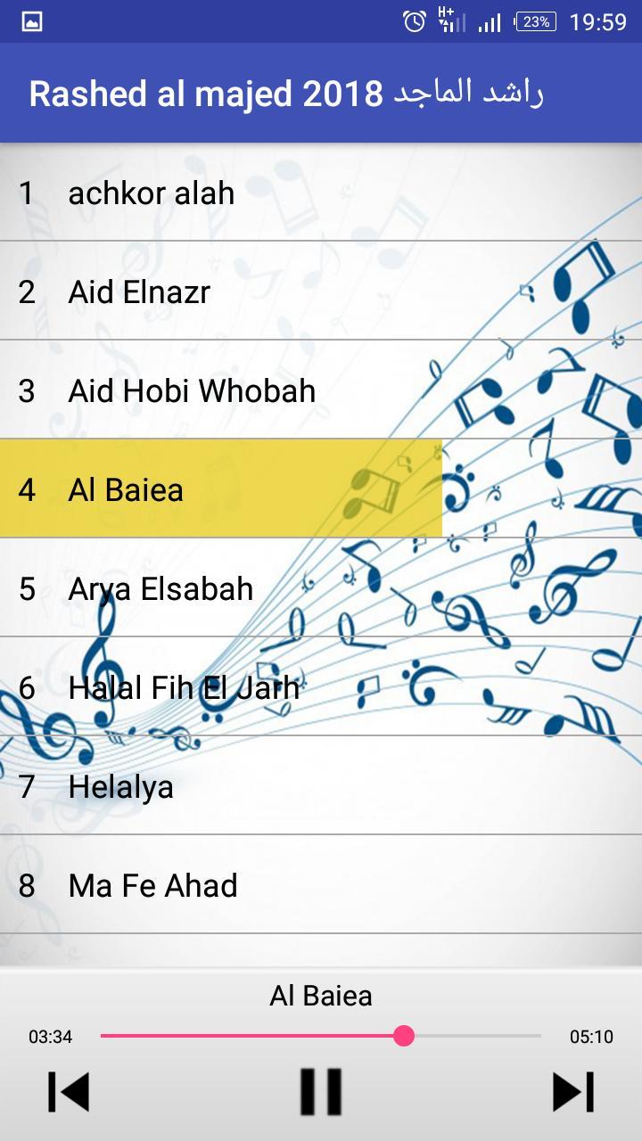 MAJED MP3 TÉLÉCHARGER WAYLO AL RASHED