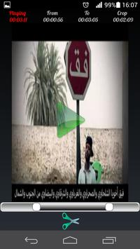 editor video Cut apk screenshot