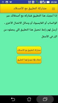 القرآن الكريم بصوت شيخ عبد الله باسفر بدون إعلانات screenshot 12