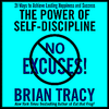 No Excuses! The Power of Self-Discipline ícone