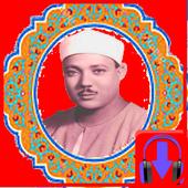 quran sharif abdul basit mp3 download and listen icon