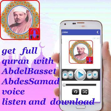 quran sharif abdul basit mp3 download and listen poster