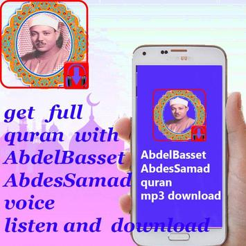 quran sharif abdul basit mp3 download and listen apk screenshot