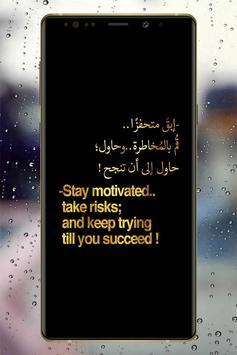 كلمات مؤثرة screenshot 8