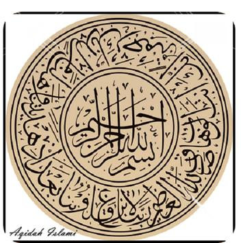 Kumpulan Aqidah Islami poster