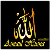 Asmaul Husna icon