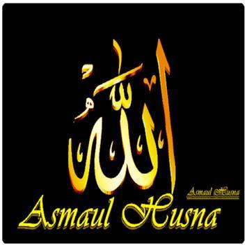 Asmaul Husna poster