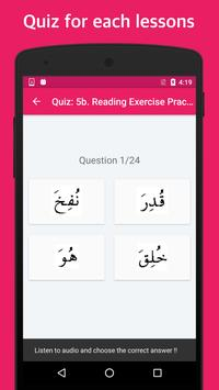 Learn Arabic Language Basics 1 screenshot 4
