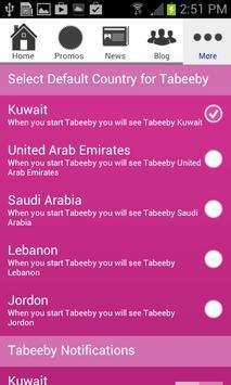 Tabeeby screenshot 3