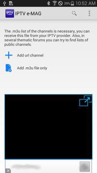 IPTV E-MAG screenshot 3