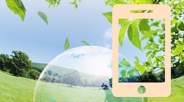 Transparent Screen 3DWallpaper poster