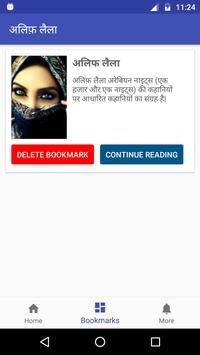 Arabian Nights in Hindi (Alif Laila) apk screenshot