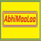 AbhiMaaLaa icon