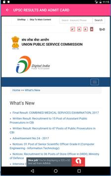 EXAM RESULTS : VYPAM,MPPSC,SSC,UPSC screenshot 5