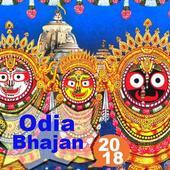 Odia Bhajan - Oriya Bhajan icon