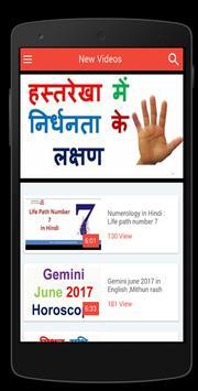 Palmistry  Abhishek Bhatnagar screenshot 2