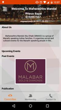Maharashtra Mandal Abu Dhabi (Unreleased) apk screenshot