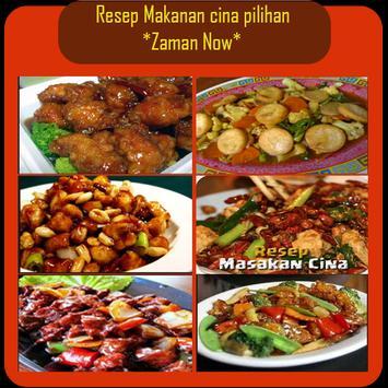 RESEP MAKANAN CINA poster