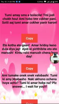 Top Collection of Bangla SMS screenshot 4