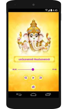 50 Tamil Devotional Songs apk screenshot