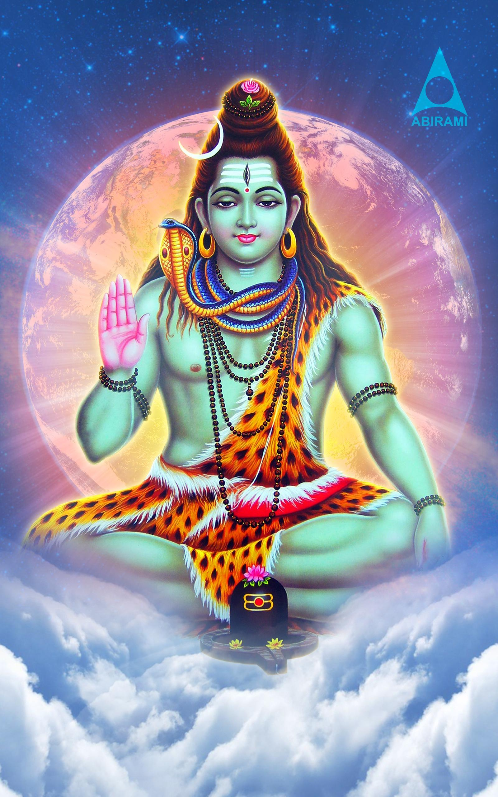 Lord Shiva Songs Sthuthi Free For Android Apk Download