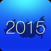 Абитуриент 2015 icon
