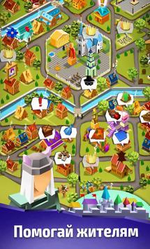 Town'n'Heroes – Развивай город и героев! screenshot 4