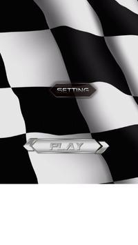 Highway speed car racing kids poster