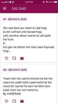 Sad SMS poster