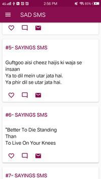 Sad SMS screenshot 2