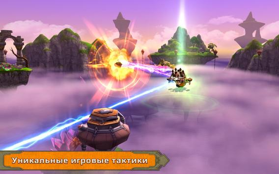 Sky to Fly: Battle Arena 3D screenshot 12