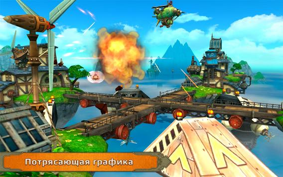 Sky to Fly: Battle Arena 3D screenshot 14