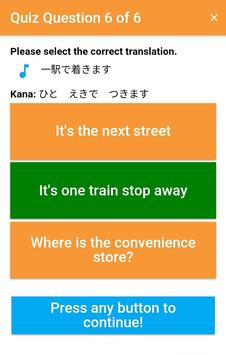 Speak Now Japanese apk screenshot