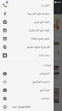 مدونة عبقرينو للمعلوميات captura de pantalla 2
