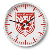 Clock Asilah Sport icon