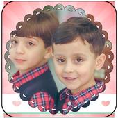 شاور شاور - فيديو جاد واياد icon